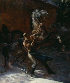 Укрощение коня. 1986 г.